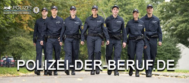 share - Bewerbung Polizei Baden Wurttemberg